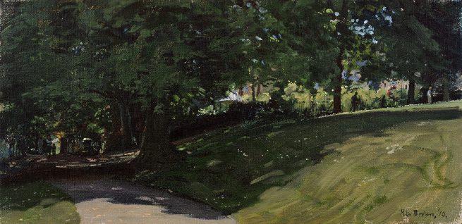 Summer Shade, Hedgemead Park